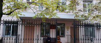 Октябрьский районный суд Ростова-на-Дону