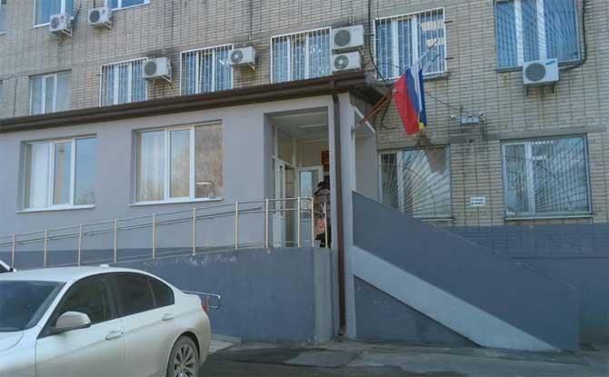 Советский районный суд Ростова-на-Дону