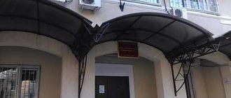 Ворошиловский районный суд Ростова-на-Дону