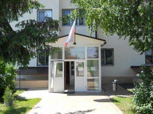 Багаевский районный суд Ростовской области 2