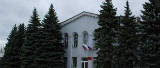Гуковский городской суд Ростовской области 1