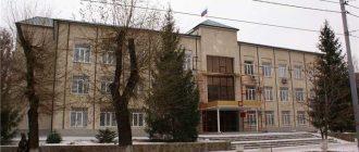 Каменский районный суд Ростовской области 1