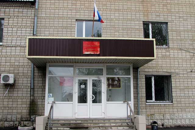 Красносулинский районный суд Ростовской области