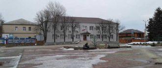 Миллеровский районный суд Ростовской области