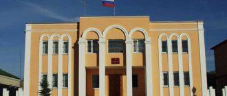 Мясниковский районный суд Ростовской области 1
