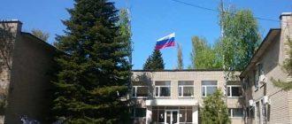 Новочеркасский городской суд Ростовской области 1