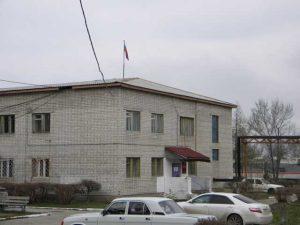 Новошахтинский районный суд Ростовской области 1