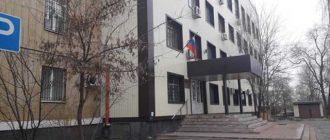 Шахтинский городской суд Ростовской области 1