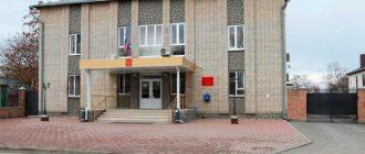 Сальский городской суд Ростовской области 1