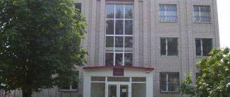 Зерноградский районный суд Ростовской области 1